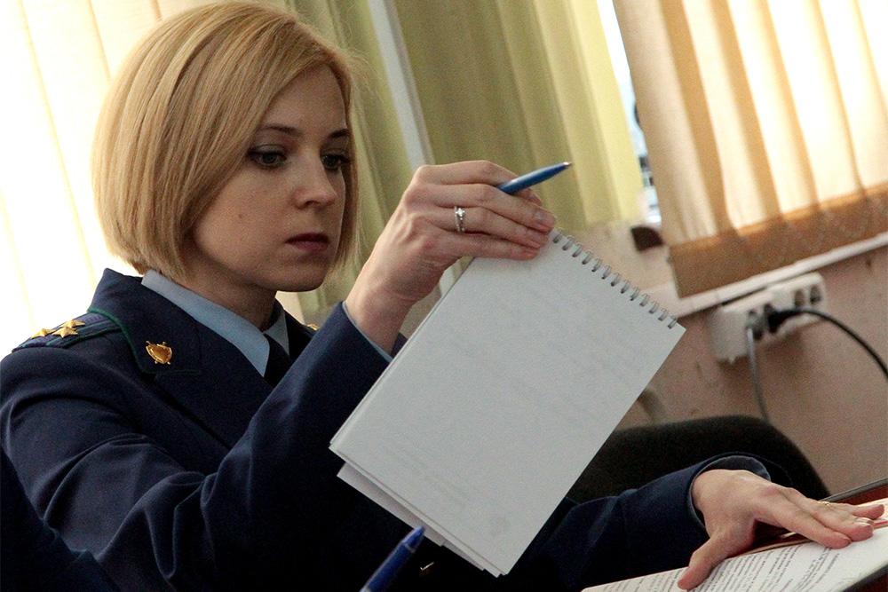 Крымские татары попросили Поклонскую оградить их от действий Чубарова и Джемилева