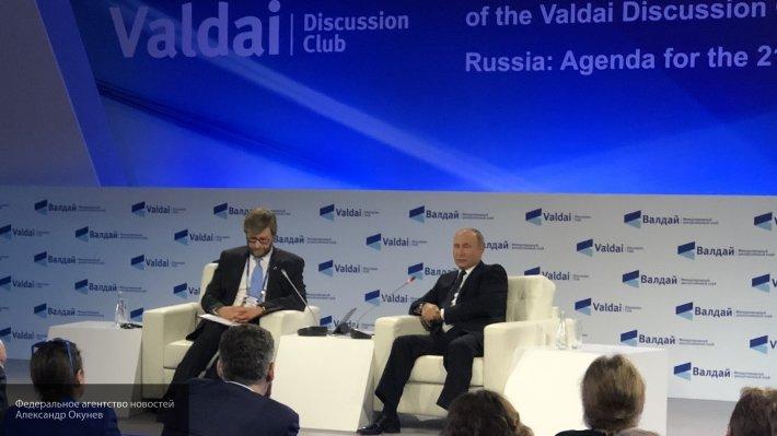 Путин поприветствовал участников форума «Валдай»