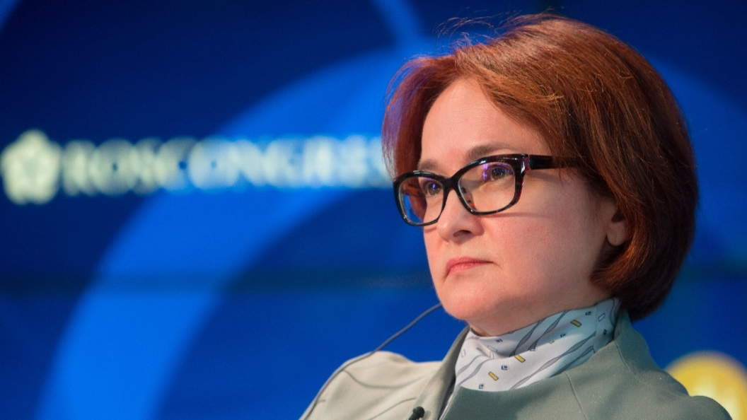 Набиуллиной грозит расследование за провальную политику ЦБ
