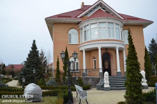 Фото дома экс-генерального прокурора Украины Пшонки (Виктор Павлович Пшонка)