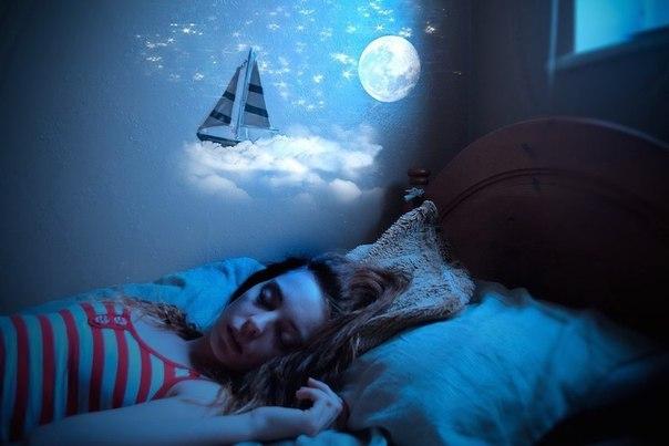 Если снится сон...