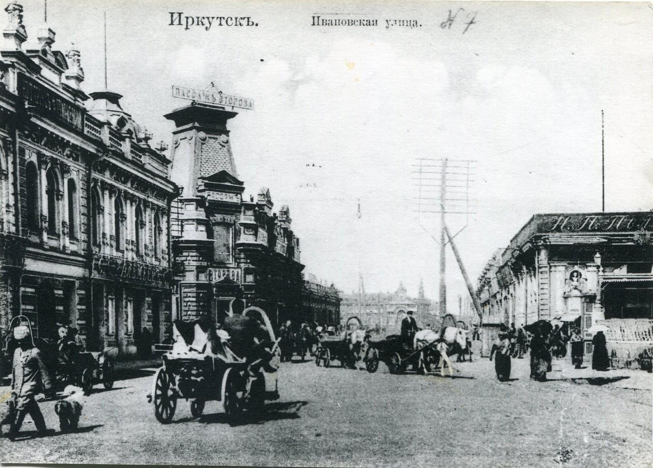 Старый иркутск в картинка
