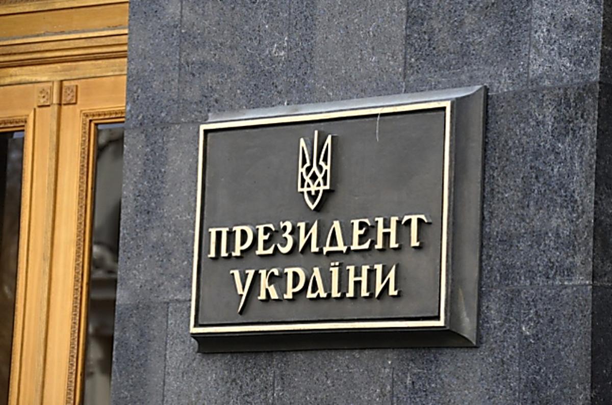 5 ступеней для будущего президента Украины