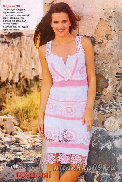 Платье с кружевными квадратами