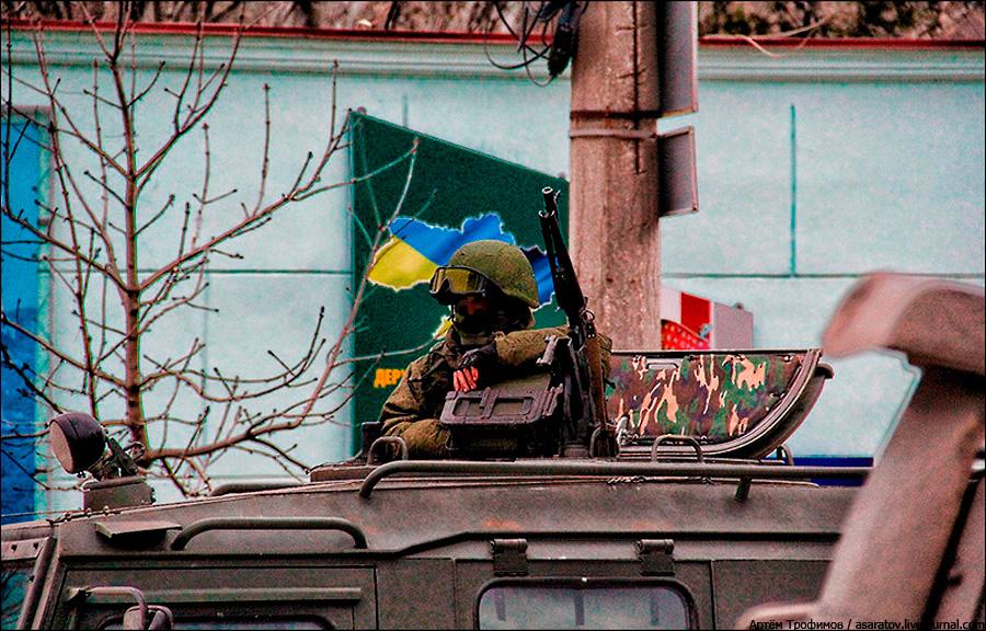 Ведущая украинского ТВ о Крыме ...