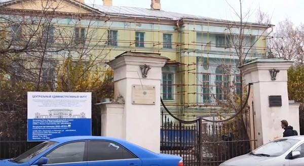 усадьба Бобринских-Долгоруких, строительство, Ельцин-центр в Москве(2018)|Фото: youtube.com/БесогонTV