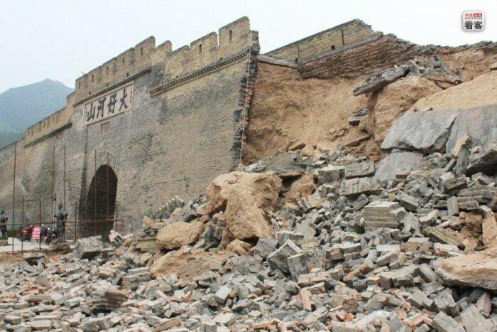 Китайская подделка Великой Китайской стены