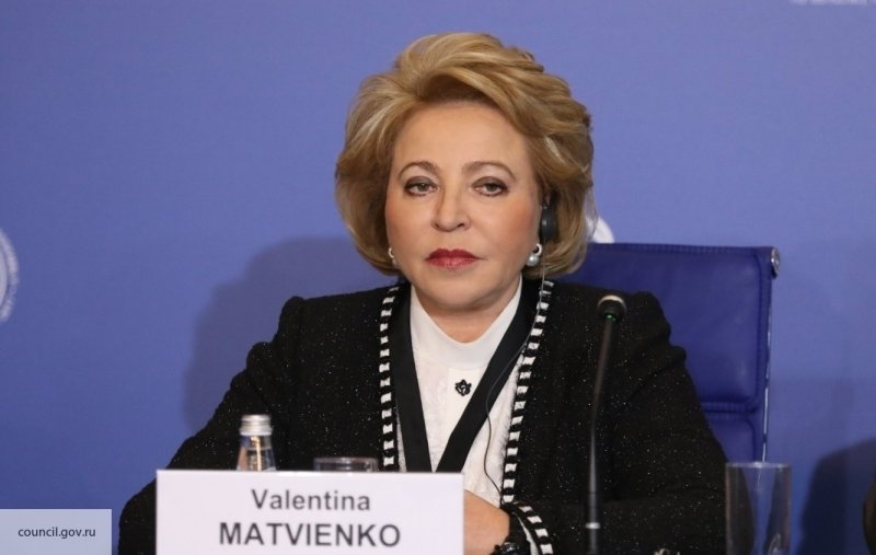 Матвиенко рассказала о желан…