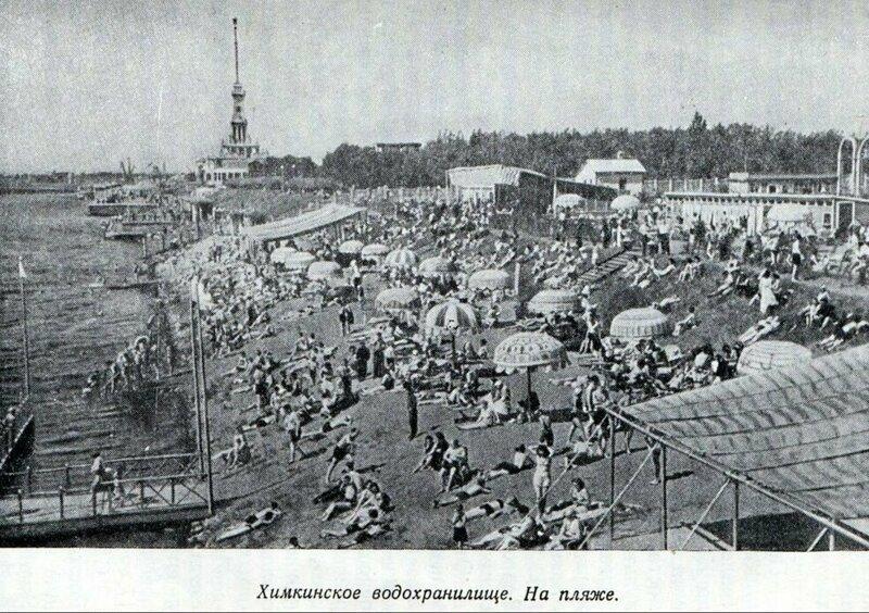 Городские пляжи СССР: раньше и теперь СССР, пляж, ретроспектива