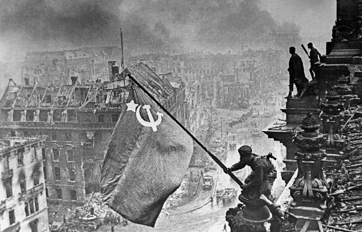 1 мая 1945 года Советские во…