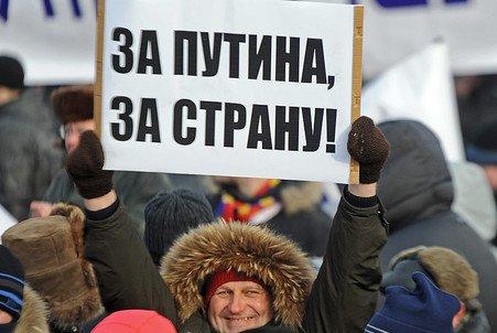 Почему русские поддерживают Путина и ненавидят «либералов»?