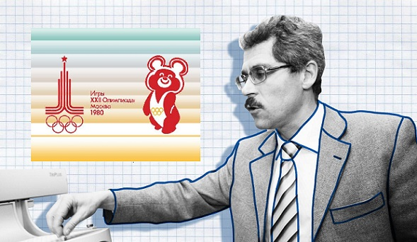 Родченков рассказал одопинг-программе наОлимпиаде-1980