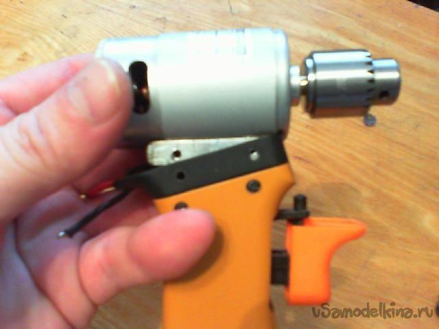Как сделать патрон для мини дрели