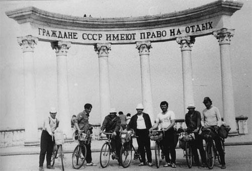 Где отдыхал Советский союз