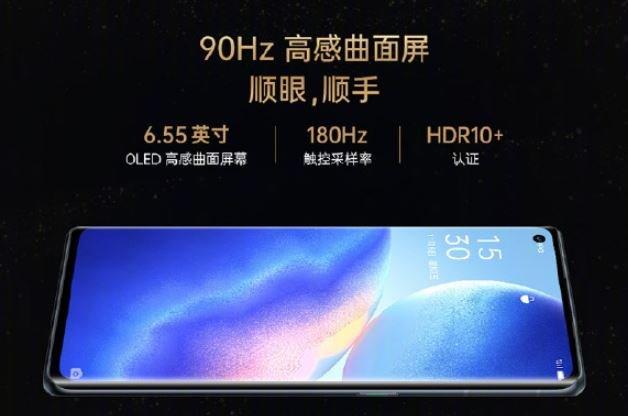 Oppo Reno5 Pro+ первым в мире получил 50-мегапиксельную камеру Sony IMX766 новости,смартфон,статья