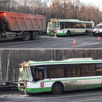 Автобус и грузовик столкнулись в Новой Москве, среди пострадавших 6 детей