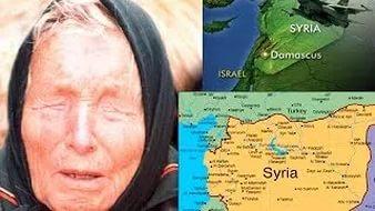 Пока Сирия не пала... Сирия …