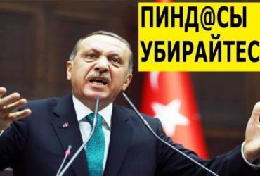 Турецкий МИД: Турция и США близки к разрыву отношений