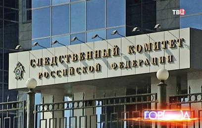 В Астрахани впервые завели дело по факту реабилитации нацизма в Сети