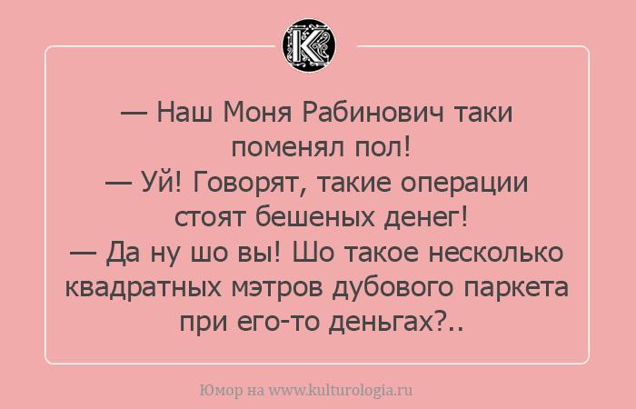 Одесские анекдоты самые смешные с картинками, рисунок картинки