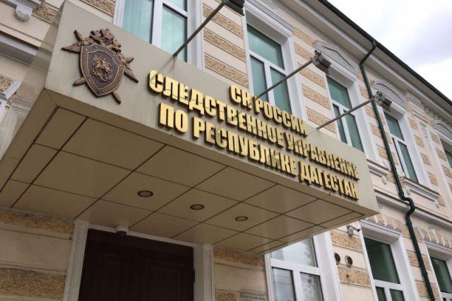 Врио главы Минстроя Дагестана объявили в розыск