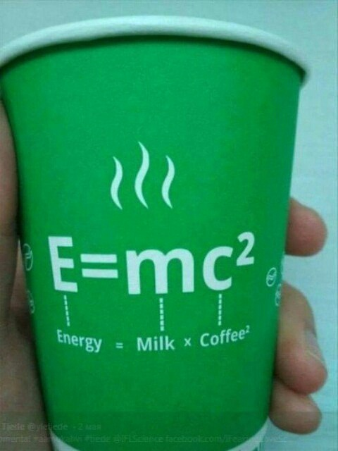 Кофеманам