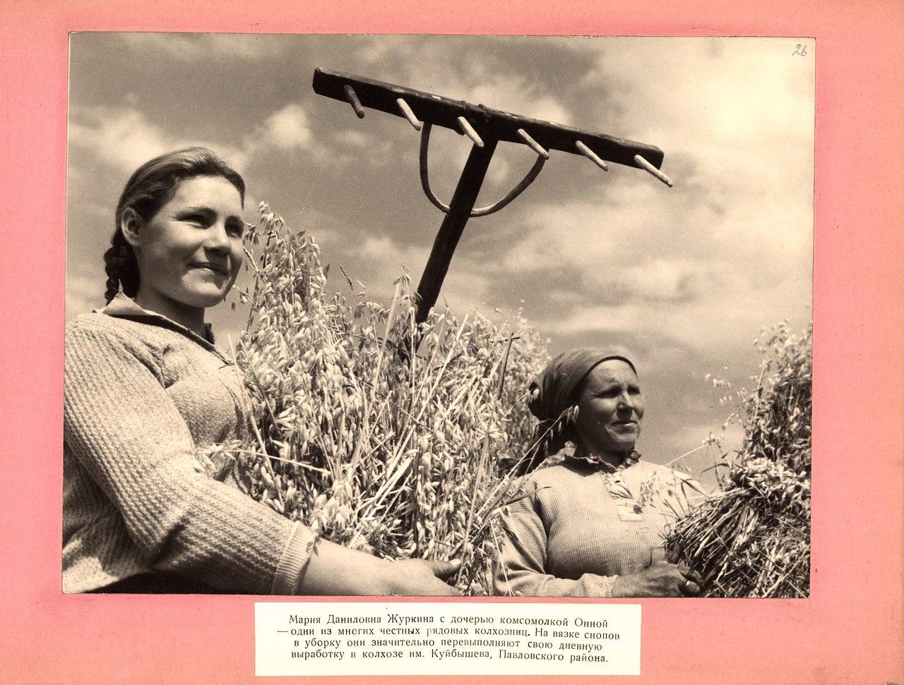 Алтайский край в 4-й Сталинской пятилетке