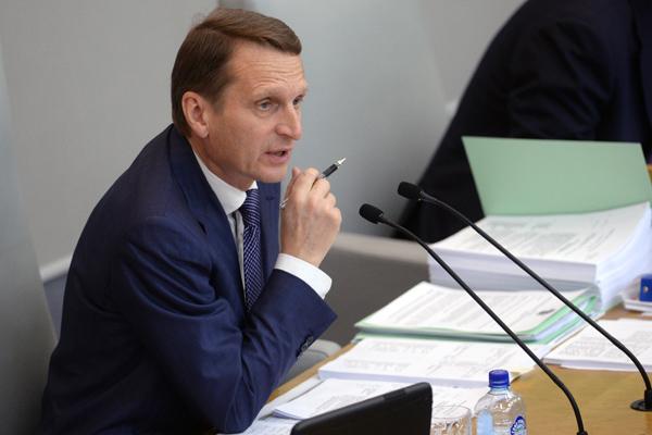 Нарышкин призвал дать отпор экстремистам в парламенте