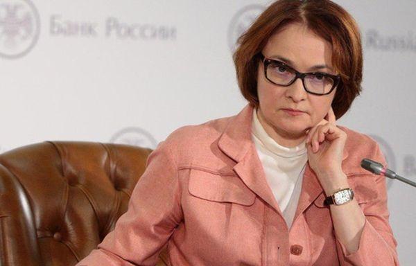 Набиуллина объяснила продажу Россией гособлигаций США
