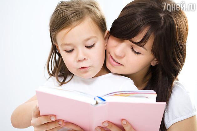 Лучшие книги для ребенка-пер…