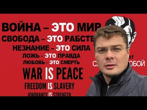 Семченко. Новая реформа: хлеб — это сало