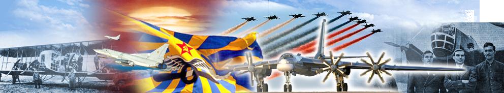 Этот день в авиации. 12 августа