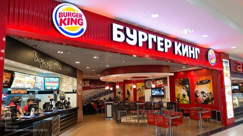 Журналистка пристыдила Burger King за размер котлет