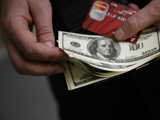 Минюст предложил изымать у чиновников деньги неизвестного происхождения