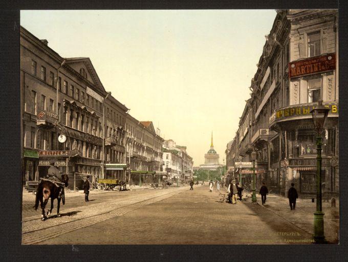 Санкт-Петербург в фотографиях-конец 19 начало 20 века