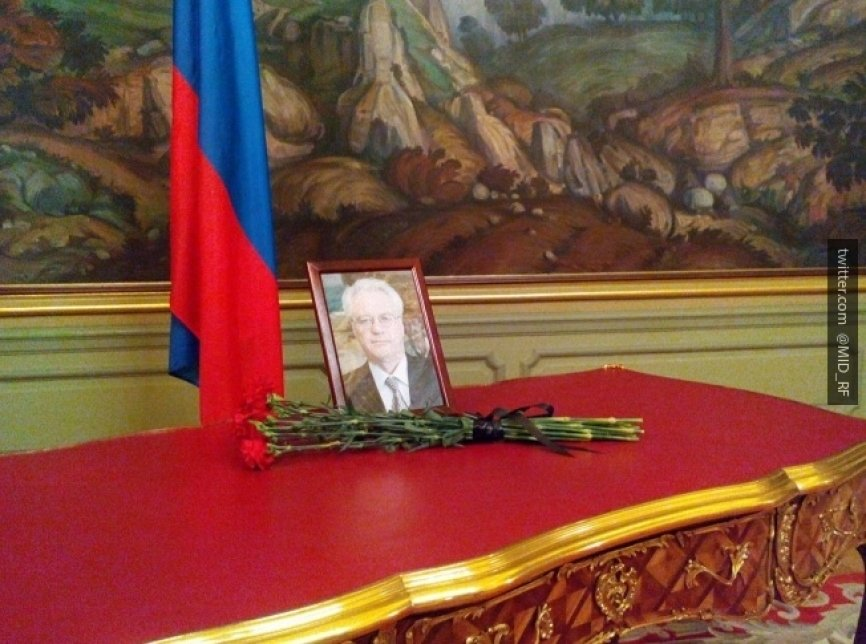 Украинский экс-постпред при ООН назвал Чуркина «неприятным оппонентом»