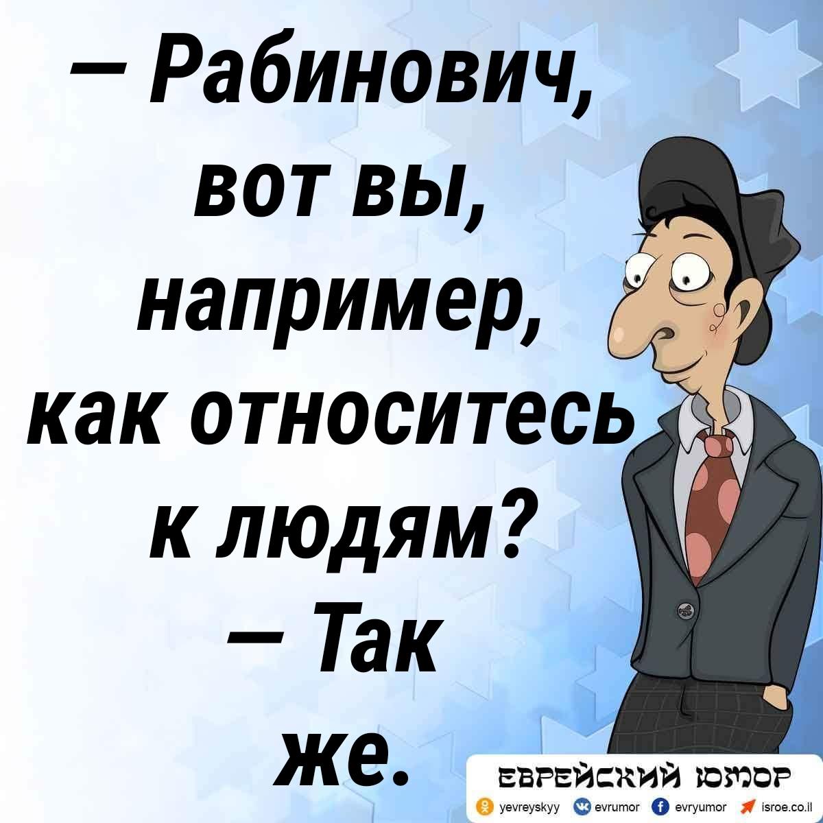 Непревзойденный юмор из Одессы! Мегаподборка отличных шуток
