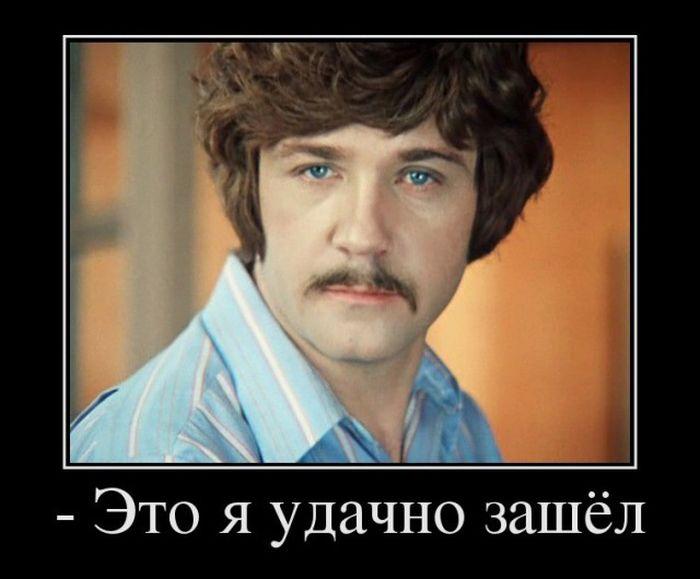 Крылатые выражения из советских фильмов (35 демок)