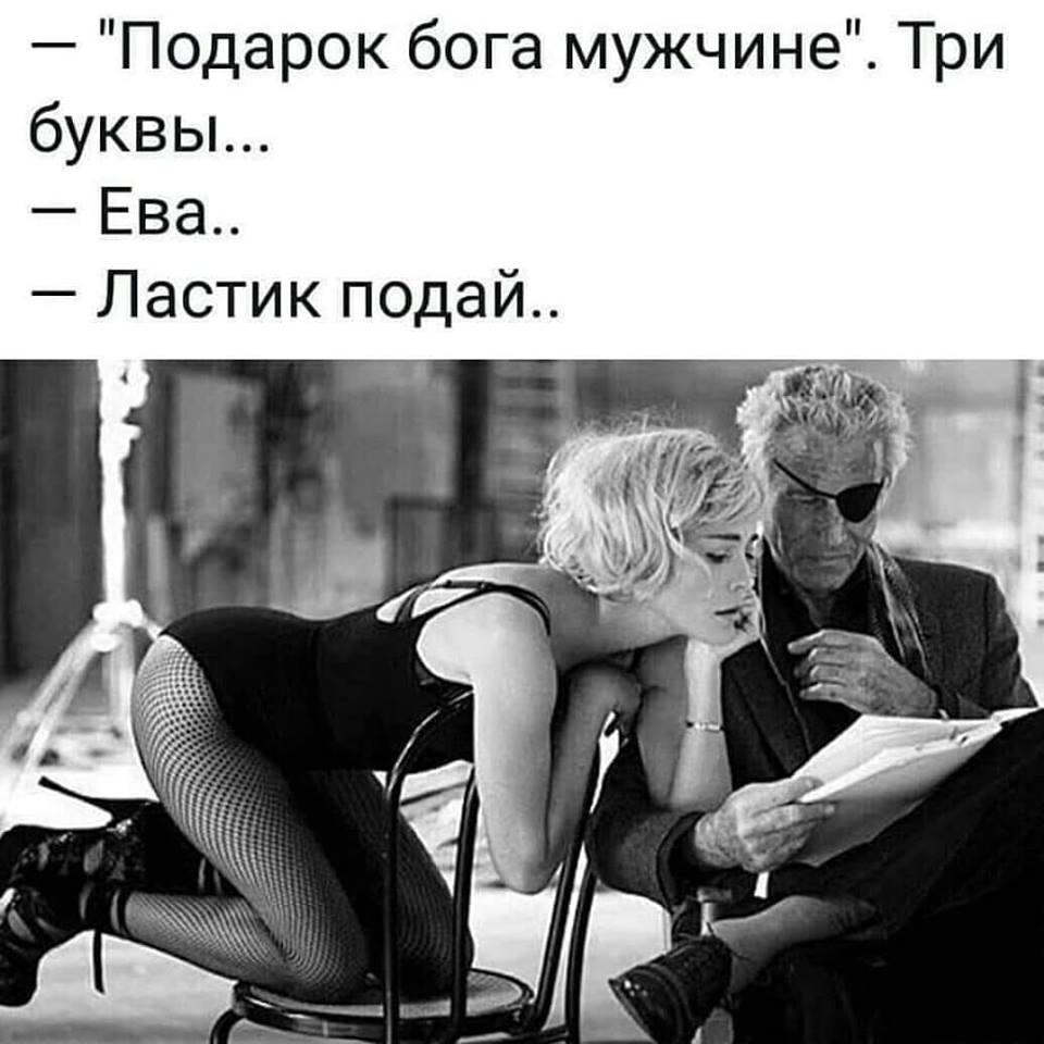 Приходит мужчина в аптеку:  - Скажите, что у вас есть от горла?... Весёлые,прикольные и забавные фотки и картинки,А так же анекдоты и приятное общение