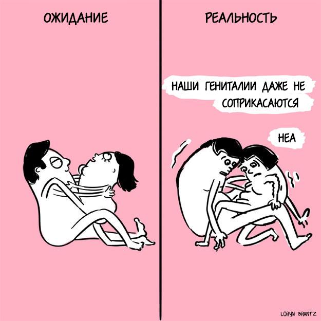 Сексуальные позы в душе