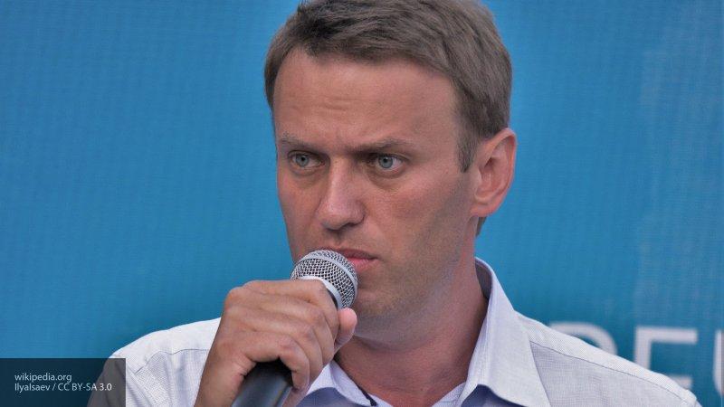 """Навальный """"ухлопал"""" 47 млн донатов за """"расследования"""" на отпуска с семьей"""