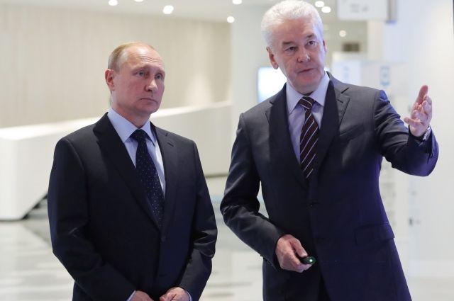 Путин похвалил Собянина за работу на посту мэра Москвы