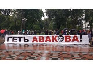 Зеленскому готовят жёсткий выход: кто или что стоит за отставкой Авакова украина