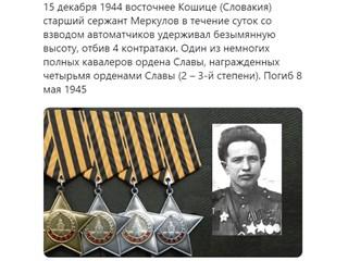 Бойцы НКВД имитировали сдачу в плен. Зачем это было нужно и чем закончилось история