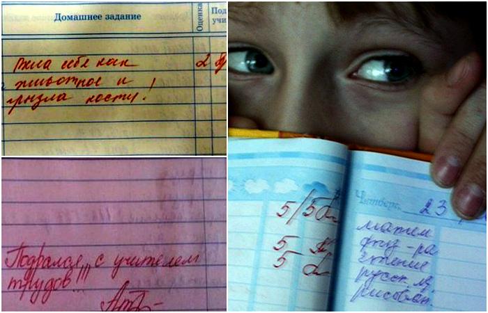 Записи в школьных дневниках, увидев которые, хочется не сердиться, а хохотать во весь голос