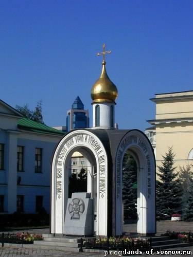 Серая Шапочка или как я ездила  к мощам святителя Спиридона в Даниловский монастырь