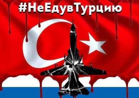 Россия убила экономику Турции мощнейшими санкциями