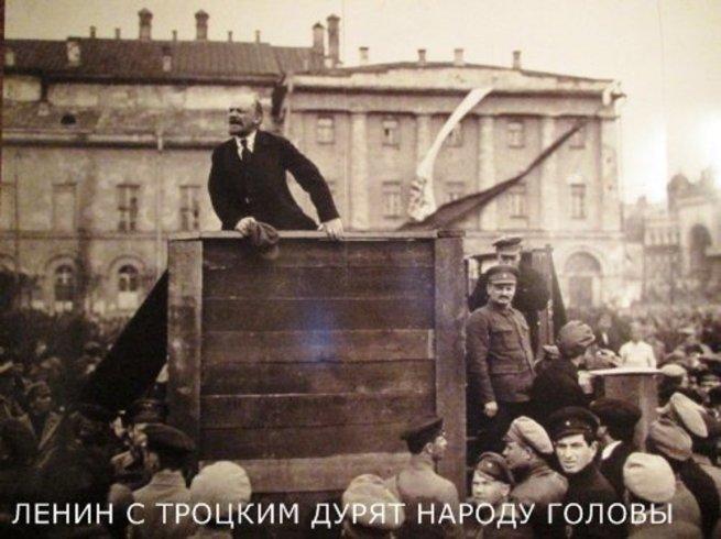 Подрывная деятельность большевиков в Русской армии