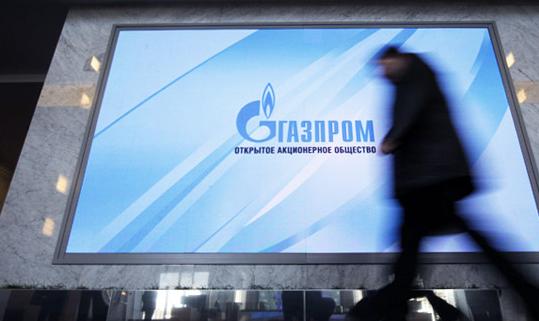 Газпром начал расторжение контрактов с «Нафтогазом»