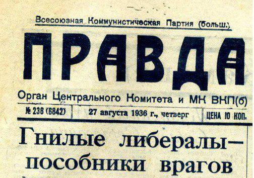 Заголовок